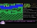 【RTA】PCE版サイバーナイト 03:03:13 part2