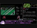 【RTA】PCE版サイバーナイト 03:03:13 part3