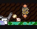 【CeVIO実況】ひとくちファミコンざらめちゃん5#31【星のカービィ夢の泉の物語】