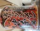 野辺富三の飯テロ!こんな時間にまだ食べるんですか?セブンイレブン、中本の蒙古タンメン。