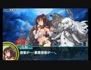 【艦これ】叢雲の決断 侵攻阻止!島嶼防衛強化作戦その5(甲E-7後半)