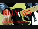 Billy Go   The Rocks Elegance