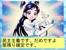 フィーリア王女とふたりはプリキュアSplash☆Star~992