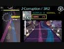 【グルコス比較動画】Corruption (HARD) 【Arcaea】