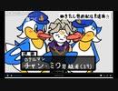 ちゃんみわ冒頭雑談録48 2020/07/25 07/28 08/01分