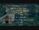 [終了]ダークソウル イベント開催!! 10月9、10月10日