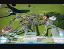 Planet Coaster 遊園地ってワクワクするよね part17