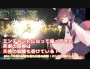 #96「天使の加護を得た死者の原野!バンド上陸デッキ!」 MTG:アリーナから始める決闘生活【東北きりたん実況】