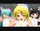 【MMD】ちびネル・ちびミク・ちび黒髪さんで 『shake it!』【らぶ式】