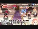 【9月チャレクエ】vsカルダモン【きららファンタジア】