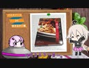 【CeVIOキッチン】パスタソースで炊き込みご飯【ペペロンチーノ+おまけ】