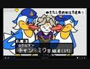 ちゃんみわ冒頭雑談録50 2020/08/22 08/25 08/27 08/29分