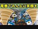 【ゆっくり検証】竜巻計略だけで真武神・福島正則は倒せるのか!?【御城プロジェクト:RE】