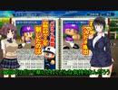【パワプロ2020】メスガキ監督の栄冠ナインex【東北きりたん実況プレイ】6