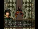 アラサー独男が幻想水滸伝2を実況プレイ Part53