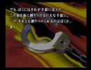 『かまいたちの夜2~監獄島のわらべ唄~』実況するばい part61