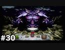 【クロノ・トリガー#30】時をかける神ゲーRPGのゆっくり実況Part30