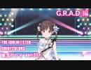 アイドルマスターシャイニーカラーズ【シャニマス】実況プレイpart332【G.R.A.D.智代子編】