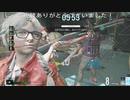 ショットガンのヤバさがより分かる動画   (バイオハザードレジスタンスプレイ動画93)