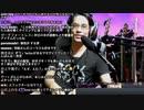 すがちゃんねるYOU の雑談配信 200921