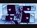 氷菓ZONE2020【REMAKE】