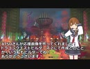 【ダークソウル3】赤白歓迎・死んだら最初からやり直しプレイ【ゆっくり実況】PART2