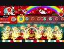 【太鼓さん次郎】コットンキャンディえいえいおー!【ラブライブ!サンシャイン!!】