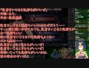 馴れ合い麻雀配信で最下位を取り下ネタの曲を歌う狐仮虎威+α