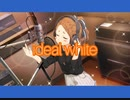 【22/7】ideal white