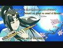 (空 色) Sorairo (Celeste Marino)-animation with lyrics in english/ japanese
