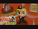 【実況】このゲームの登場人物はとにかく無礼でめっちゃ面白い【ゼルダの伝説 大地の汽笛】#1