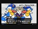 ちゃんみわ冒頭雑談録51 2020/09/03 09/05 09/08分
