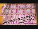 【再うP•一部修正】【カードキャプターさくら】すべてのさくらカード立体化しました!!【シャドーボックス】