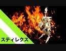 """【折り紙】「スティレクス」 31枚【ガンダム】/【origami】""""Stillex"""" 31 pieces【Gundam】"""