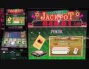 【メダルゲーム】―アトラクティブデッキポーカー―【クラブマジェスティ】