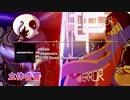 "【立体音響】Inktale [Undertale AU] - ""Tokyovania"" NITRO Remix V2 [Remastered] 立体音響&高音質"