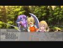 【ボイロTRPG】惑星と月と愛の剣世界 1-3【SW2.5】