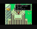 (SFC)MOTHER2 プレイ動画19 by KANAN