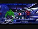 アベンジャーズ  入場シーン / WWE SVR 2011 チーム入場