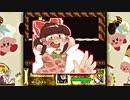 洞窟大suck戦 地底の声優エリア☆