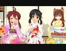 【きつねむすめちゃん】夏祭りを楽しもう!編・お酌をしよう!編【MMDアニメ】