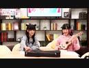 【高画質・完全版】大西亜玖璃・高尾奏音のあぐのんる~むらぼ♪第25回