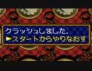 初見で『チョロQ2』を実況プレイ!Part11