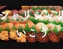 シャリシャリいこう /UTAU・留音ロッカ [オリジナル]