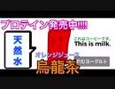 『Illl\\llΞ§lΞlζ』feat.初音ミク【offvocal】