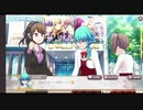 プロジェクト東京ドールズ_ 東京ドールズRADIO! 国土調査院放送局―第24回秋の特別放送2020年9月22日