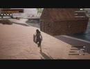 【Conan Exiles】まったり文明人とその他の大勢の野蛮人 第2回