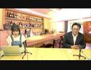 ♯65『おススメ東京観光スポット』