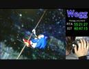 【片手RTA】ソニックアドベンチャー2 Restricted Skips (HERO story) 40:47.15 (4/4)