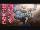 【神回】吉田沙保里のボケてが面白すぎて999%笑っちゃう説www【ツッコミ/殿堂入り/ネタ/最強/画像/傑作/ドラえもん】